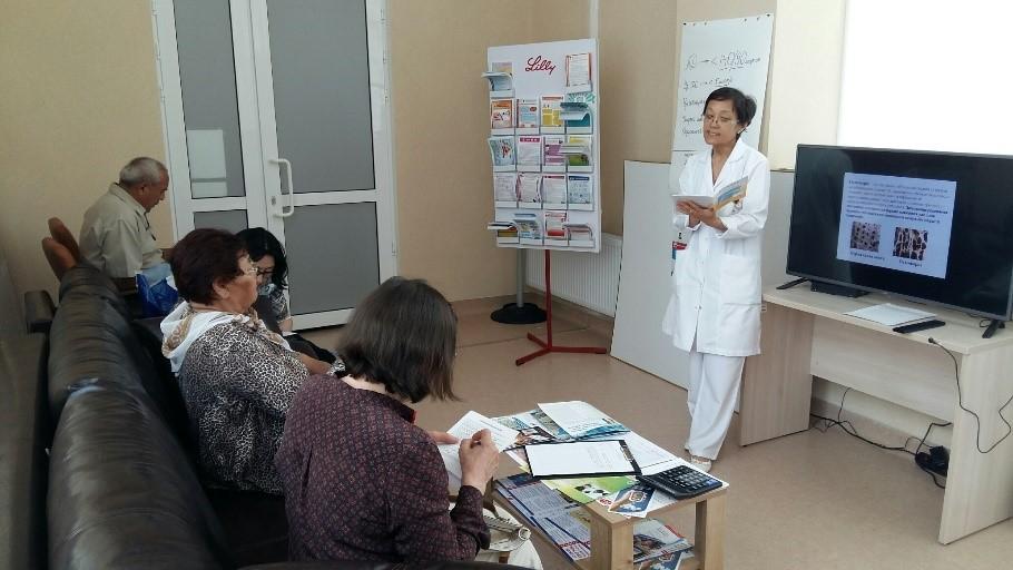 Клиническая больница 2 управления делами мэра и правительства москва